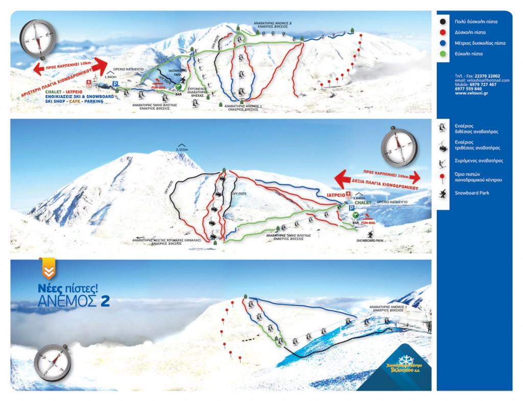 velouxi-ski-resort-slopes