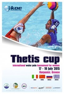 thetis cup1